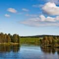 Höstlandskap, Rödåsel. Fotograf Lars-Göran Norlin